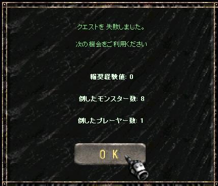 f0140764_23565682.jpg