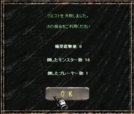 f0140764_244048.jpg