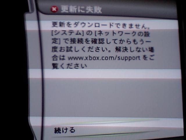 f0112065_2135462.jpg