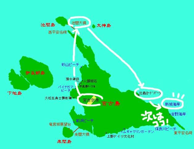 6/16(土)新城海岸_f0119369_821148.jpg