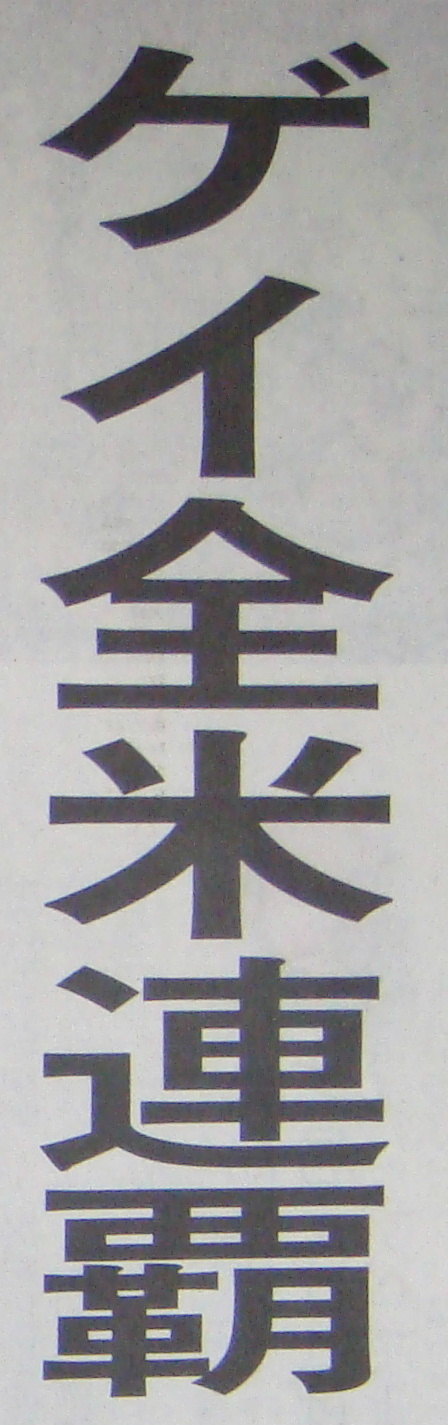 b0053570_19501655.jpg
