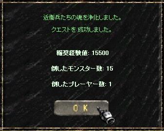f0109674_22191372.jpg