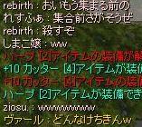 f0073578_0304419.jpg