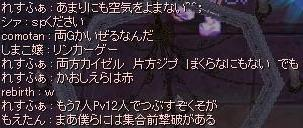 f0073578_0305029.jpg