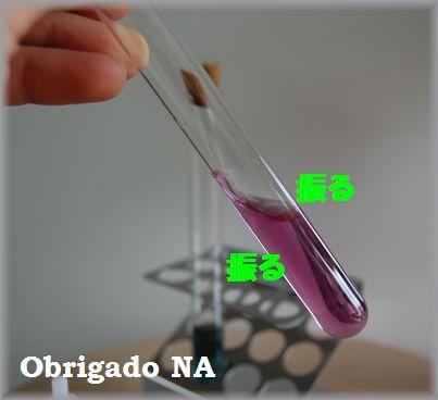 f0134790_17265575.jpg