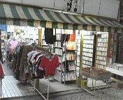 高円寺雪崩式書店巡回記。_d0002395_22225219.jpg