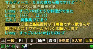 e0124899_23553587.jpg