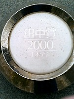 e0110600_1550526.jpg