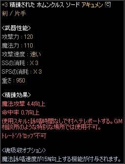 c0012810_13465445.jpg