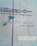 f0121511_23311686.jpg