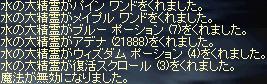 d0078615_2303321.jpg