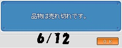 c0055827_10502988.jpg