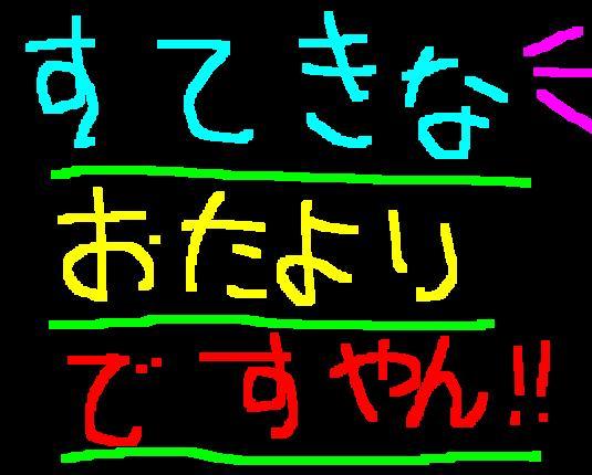 f0056935_18574292.jpg