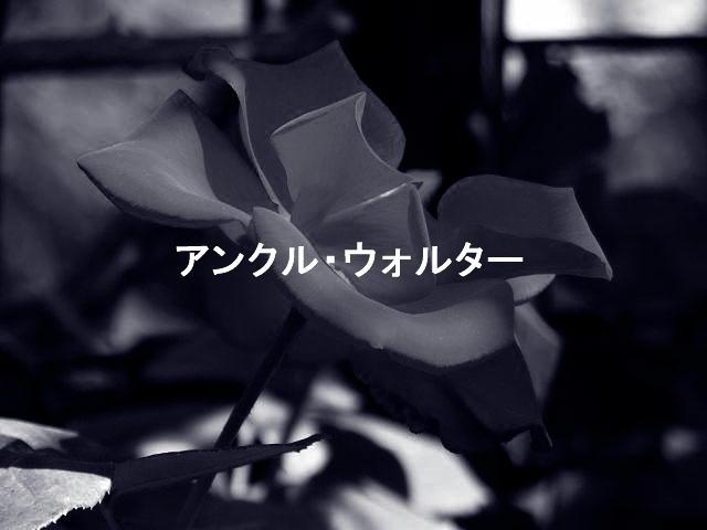f0099535_18141811.jpg