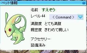 f0111847_22573325.jpg