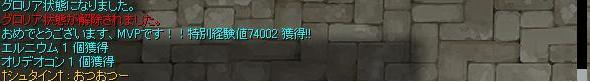 f0048949_1301919.jpg