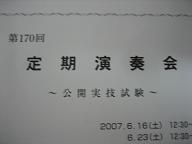 c0049950_16521157.jpg