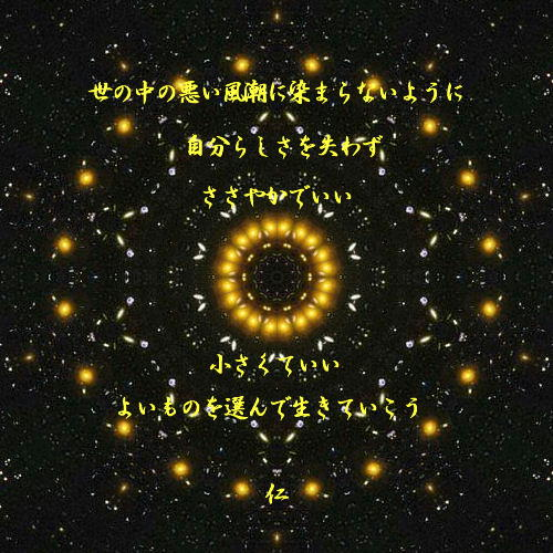 e0017651_15535411.jpg