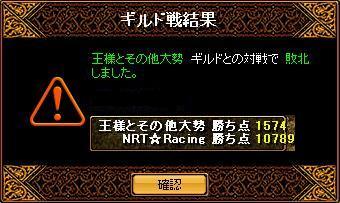 e0101858_20234935.jpg