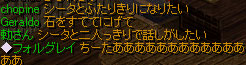 f0115259_2144610.jpg