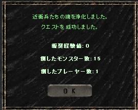f0140764_183919.jpg