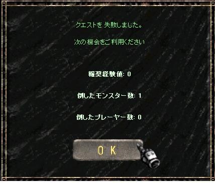 f0140764_3524100.jpg