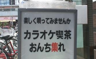 酒蔵夢街道  今津郷 -4_d0083265_2105262.jpg