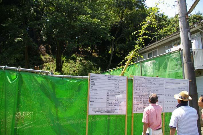 六国見山麓の宅地開発と有料老人ホーム建設は無関係_c0014967_0154819.jpg
