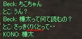 b0036369_0105087.jpg