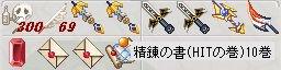b0069074_17553774.jpg