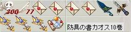 b0069074_175601.jpg