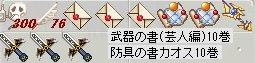 b0069074_17561449.jpg