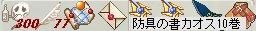 b0069074_17562720.jpg