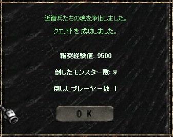 f0109674_2258959.jpg