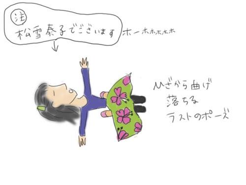 d0048577_20104678.jpg