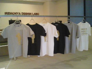 IREMONYA DESIGN LABO 2007 SUMMER EVENT_b0087378_12155425.jpg