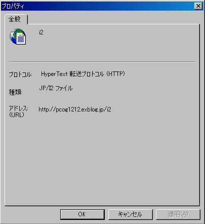 f0070279_23144043.jpg
