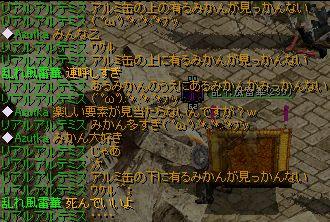 f0122080_13501663.jpg