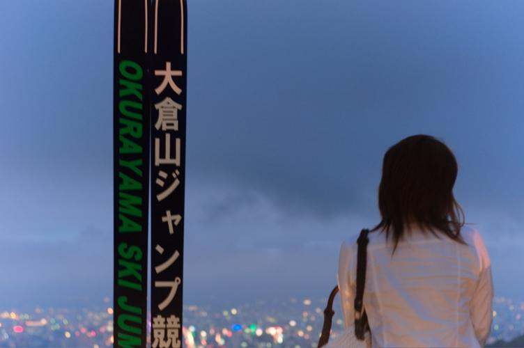 大倉山1_f0042194_17165125.jpg