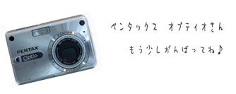 f0003598_15211411.jpg