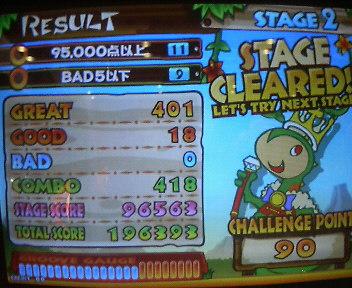 b0061602_20111460.jpg