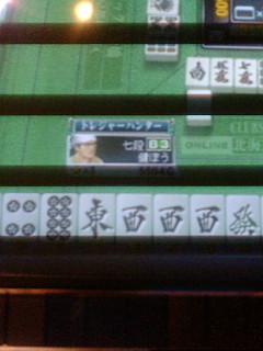 新たな闘い_e0126302_2244266.jpg