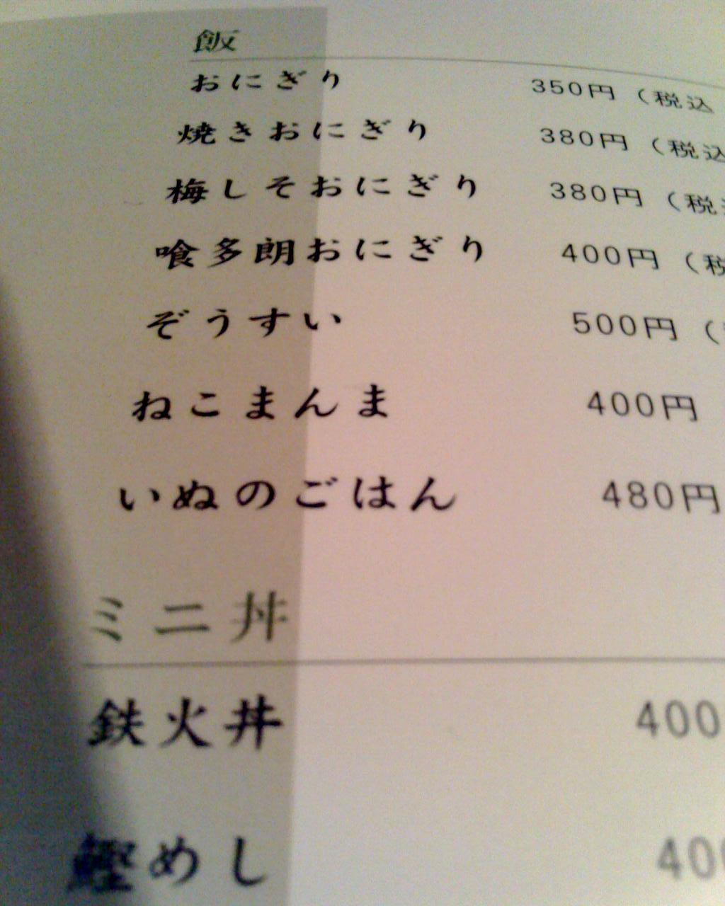 f0065502_22102094.jpg