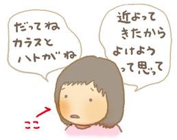 c0071003_1471662.jpg