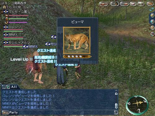 b0072412_0524143.jpg