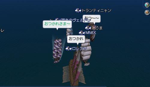 b0072412_056562.jpg