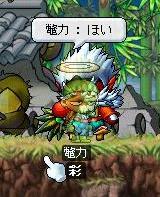 d0089212_0225832.jpg
