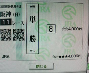 b0020017_1732481.jpg