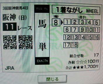 b0020017_17325844.jpg