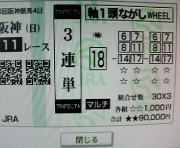 b0020017_17334632.jpg